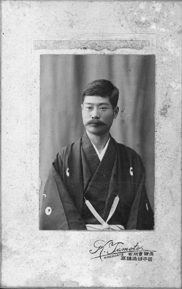 岡沼 七代 安藤武